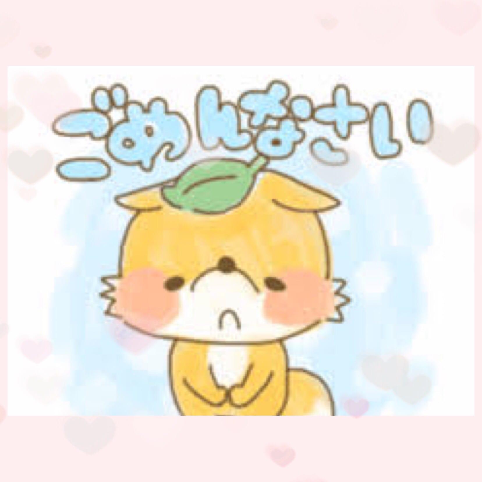 「変更( ・ ・̥ )」01/17(01/17) 12:22   五十嵐 夏未の写メ・風俗動画