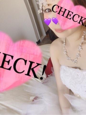 「こんにちわ」01/17(01/17) 12:45   ★もえ★の写メ・風俗動画