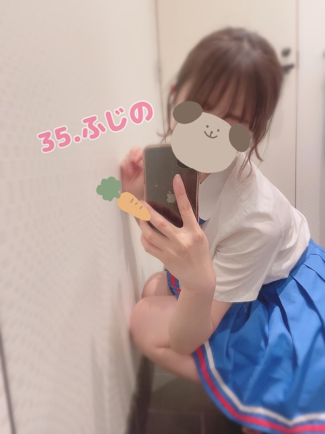 藤野 渋谷ピンサロの最新写メ日記