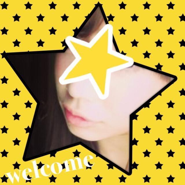 「たのし〜♪」01/17(01/17) 14:57 | かりなの写メ・風俗動画