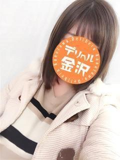 ユナ|金沢風俗の最新写メ日記
