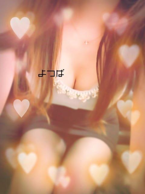 「こんにちは〜(つω」01/17(01/17) 16:35   よつばの写メ・風俗動画