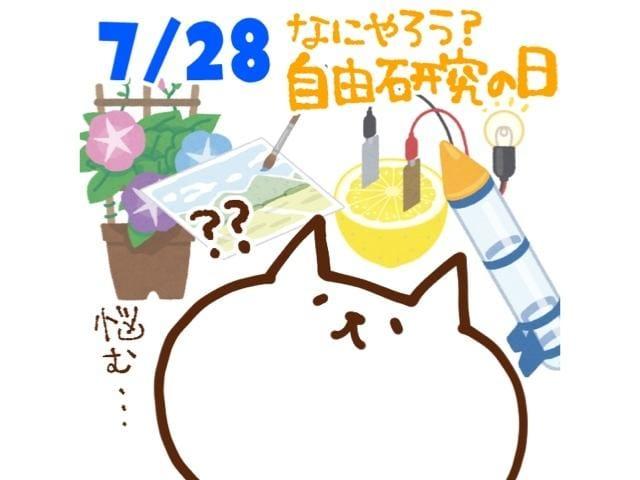 「懐かしき・・・」07/28(水) 09:10 | かなの写メ日記