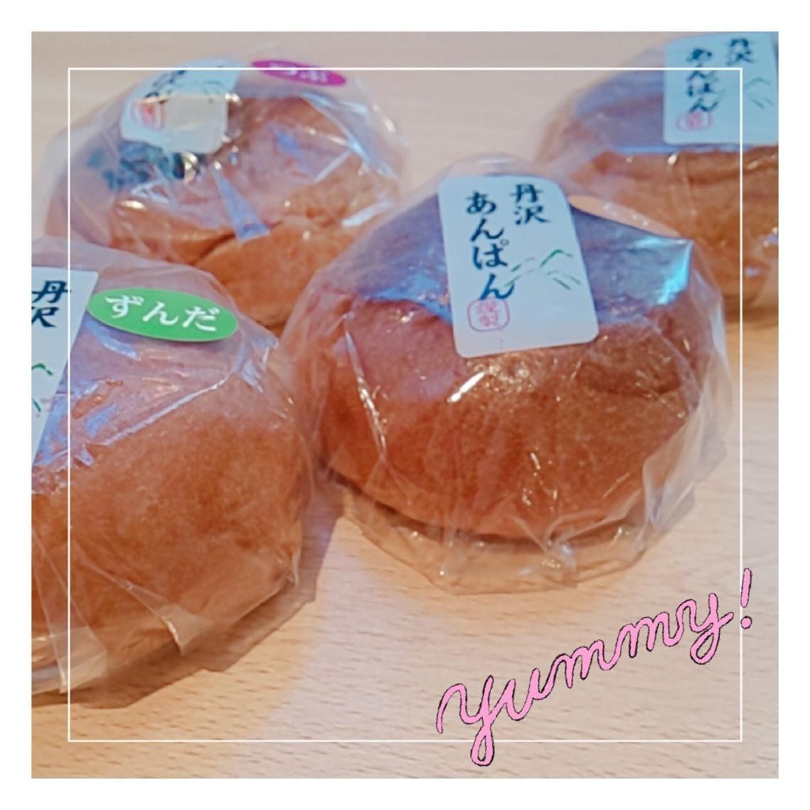 「夏は凍らせて♪」07/28(水) 12:04   るなの写メ日記