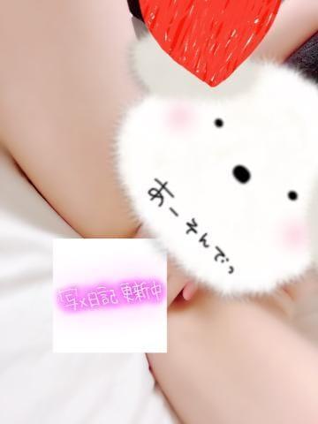 世羅(せら)M女 熊本県風俗の最新写メ日記