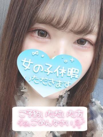 らら|渋谷風俗の最新写メ日記
