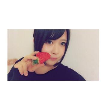 「ありがとう」01/17(01/17) 19:36 | アオバの写メ・風俗動画