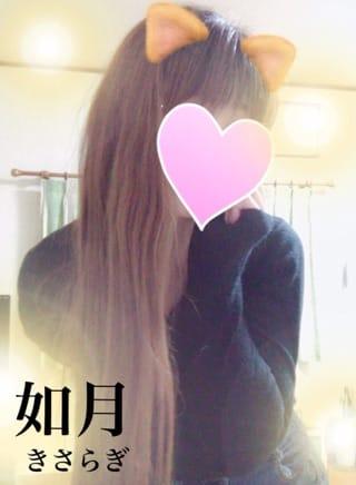 「こんばんはo(^-^)o」01/17(01/17) 19:52 | 如月の写メ・風俗動画