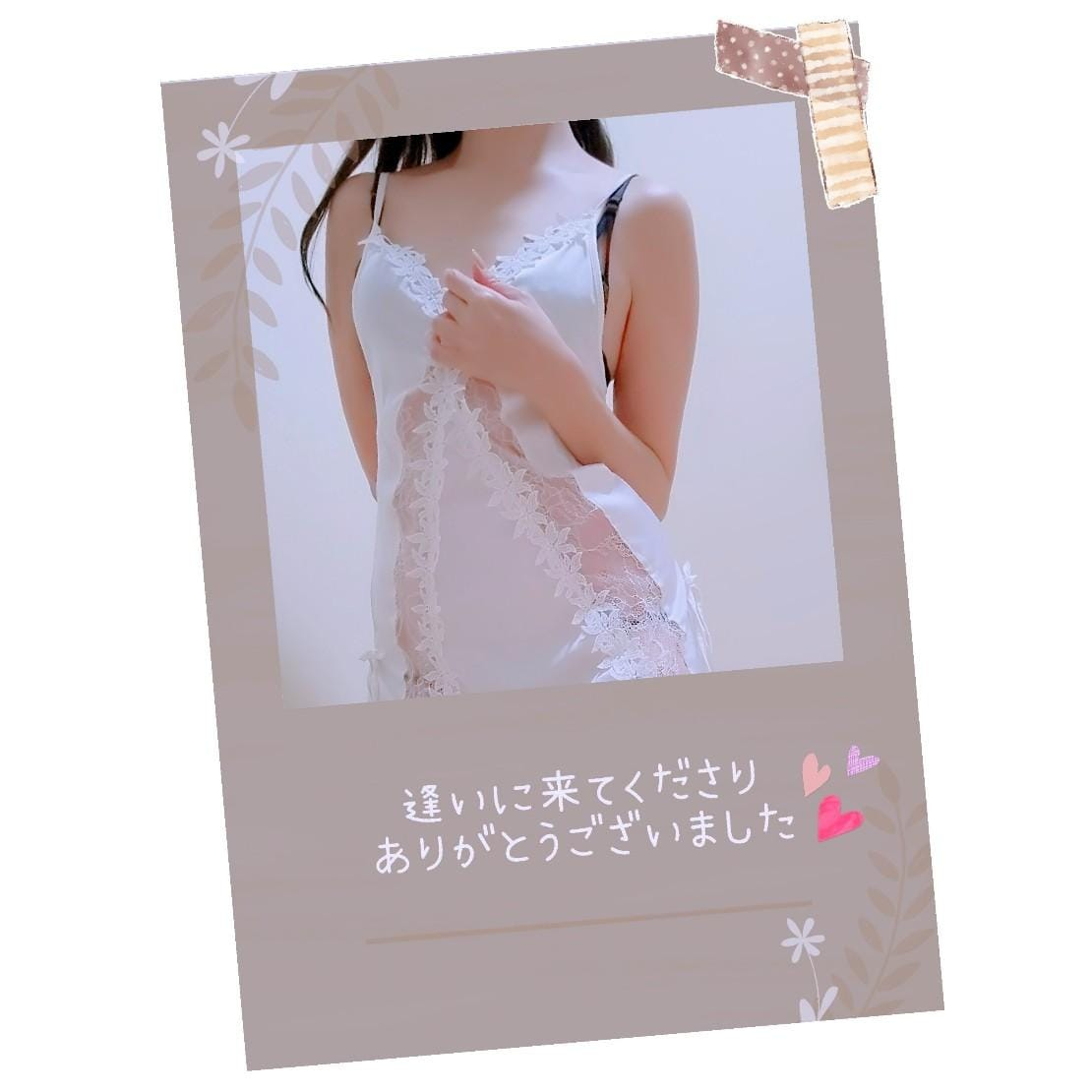 「☆☆ありがとうございました☆☆」07/28(水) 23:18   るなの写メ日記