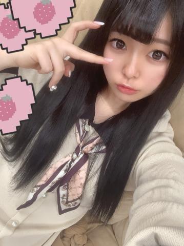 ひな☆プリンセス 名古屋デリヘルの最新写メ日記