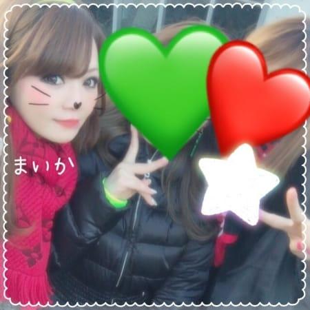 「♡お久しぶりのまいかです♡」01/17(01/17) 21:18 | まいかの写メ・風俗動画