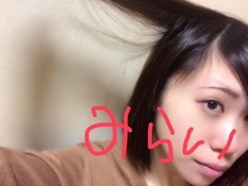 「本日最終日、、、  こんばんは!」01/17(01/17) 21:33 | みらいの写メ・風俗動画