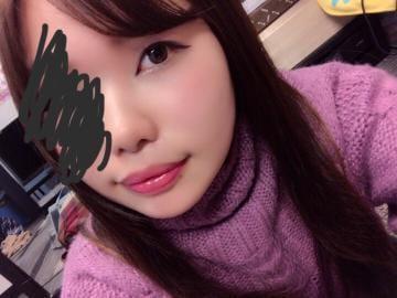 「おは」01/17(01/17) 21:58   北野さえらの写メ・風俗動画