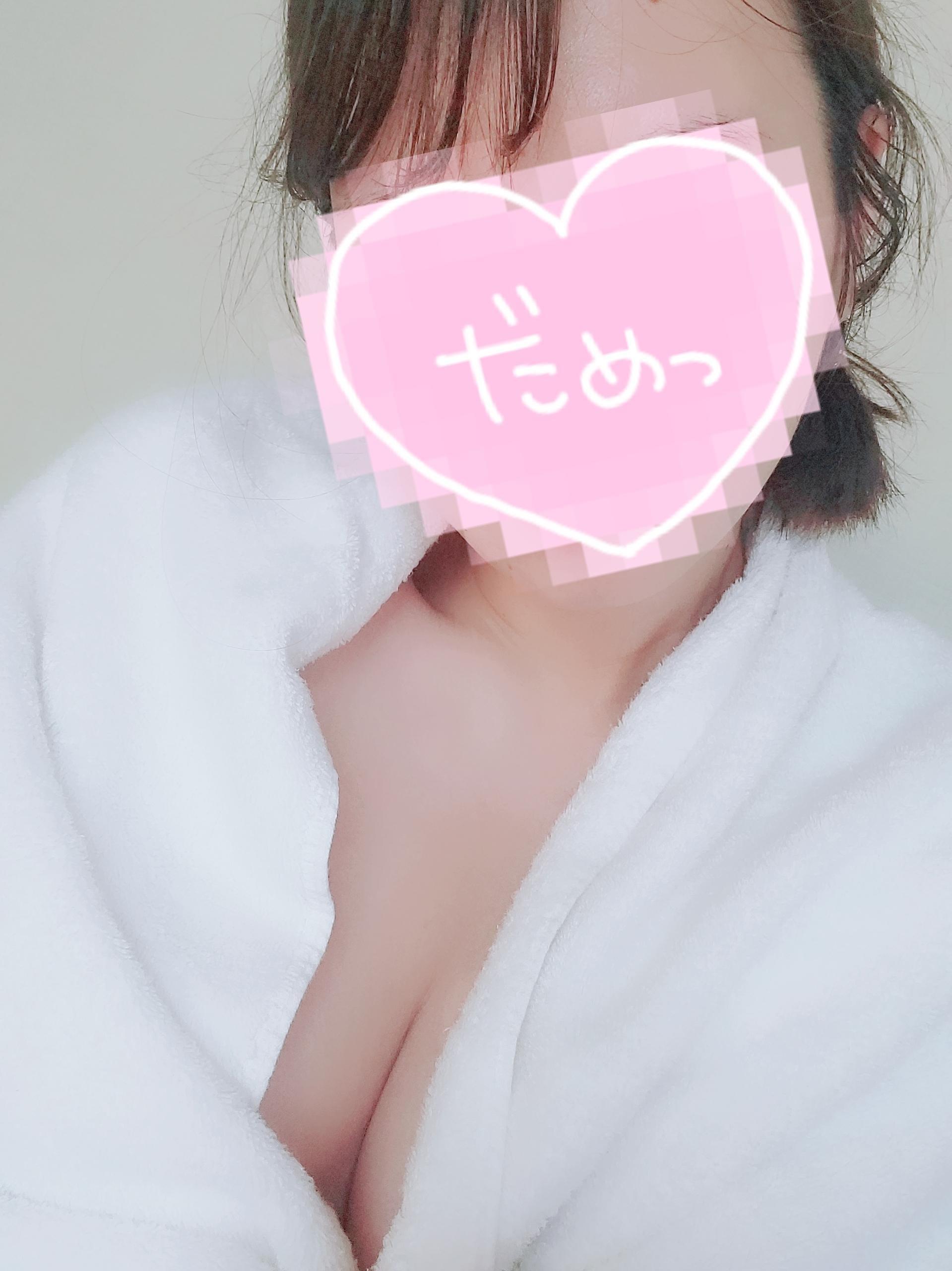 「ありがとう♡」07/29(木) 15:15   瀬戸ゆいなの写メ日記
