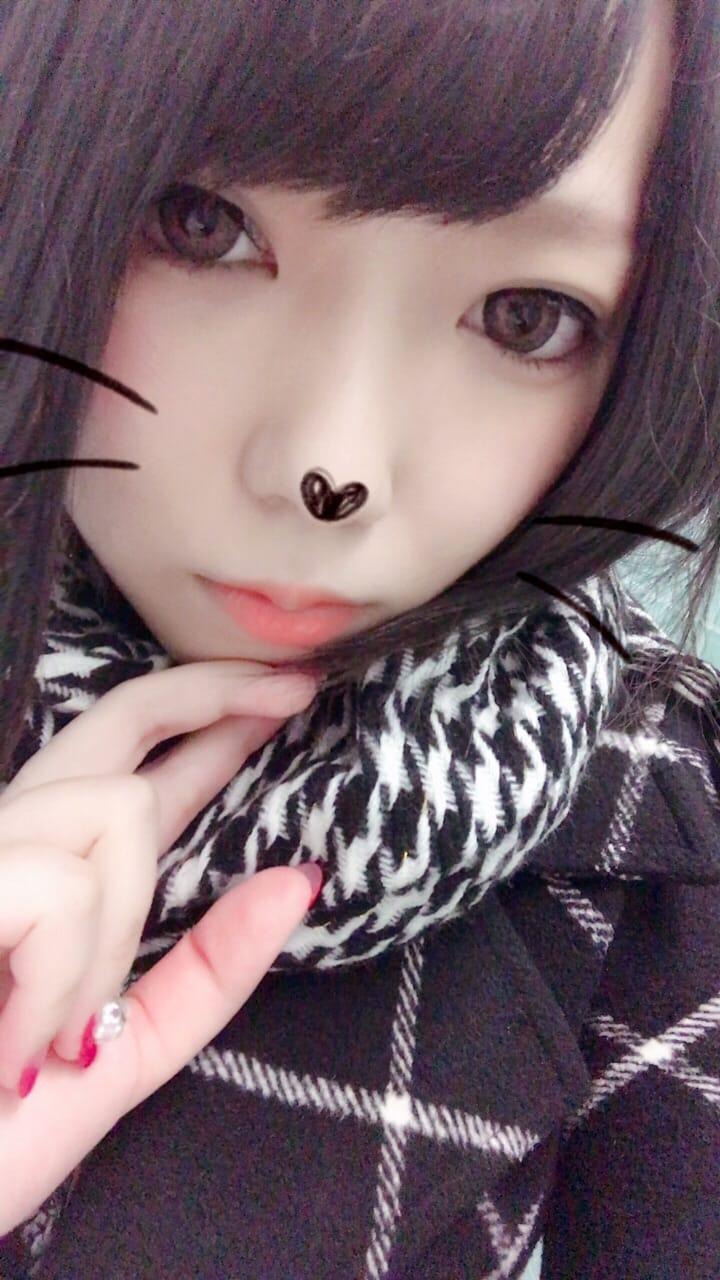 「おれい*」01/17(01/17) 22:40 | じぇむ★の写メ・風俗動画