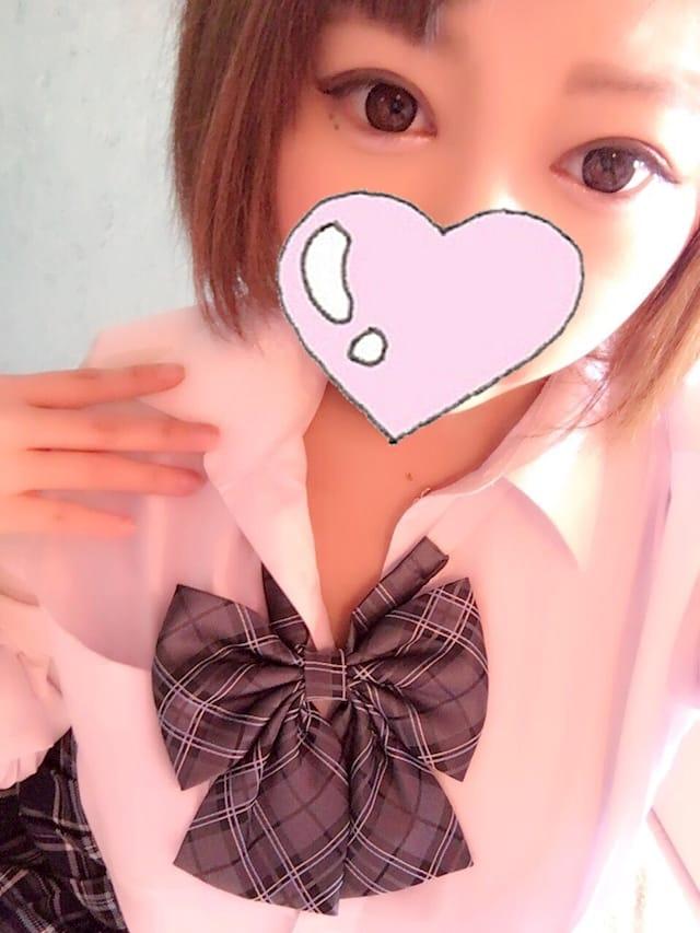 「このみのブログ」01/18(01/18) 00:56 | このみの写メ・風俗動画