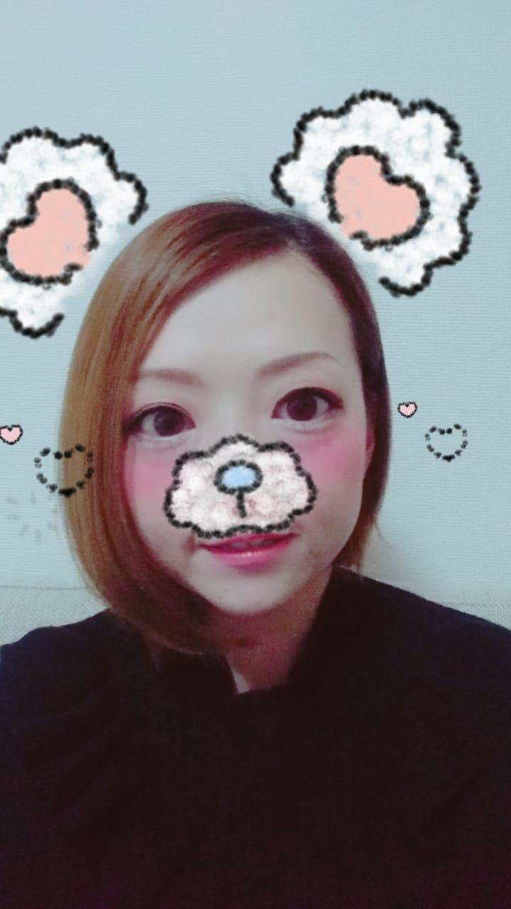 「お礼です☆」01/18(01/18) 01:02 | しいなの写メ・風俗動画