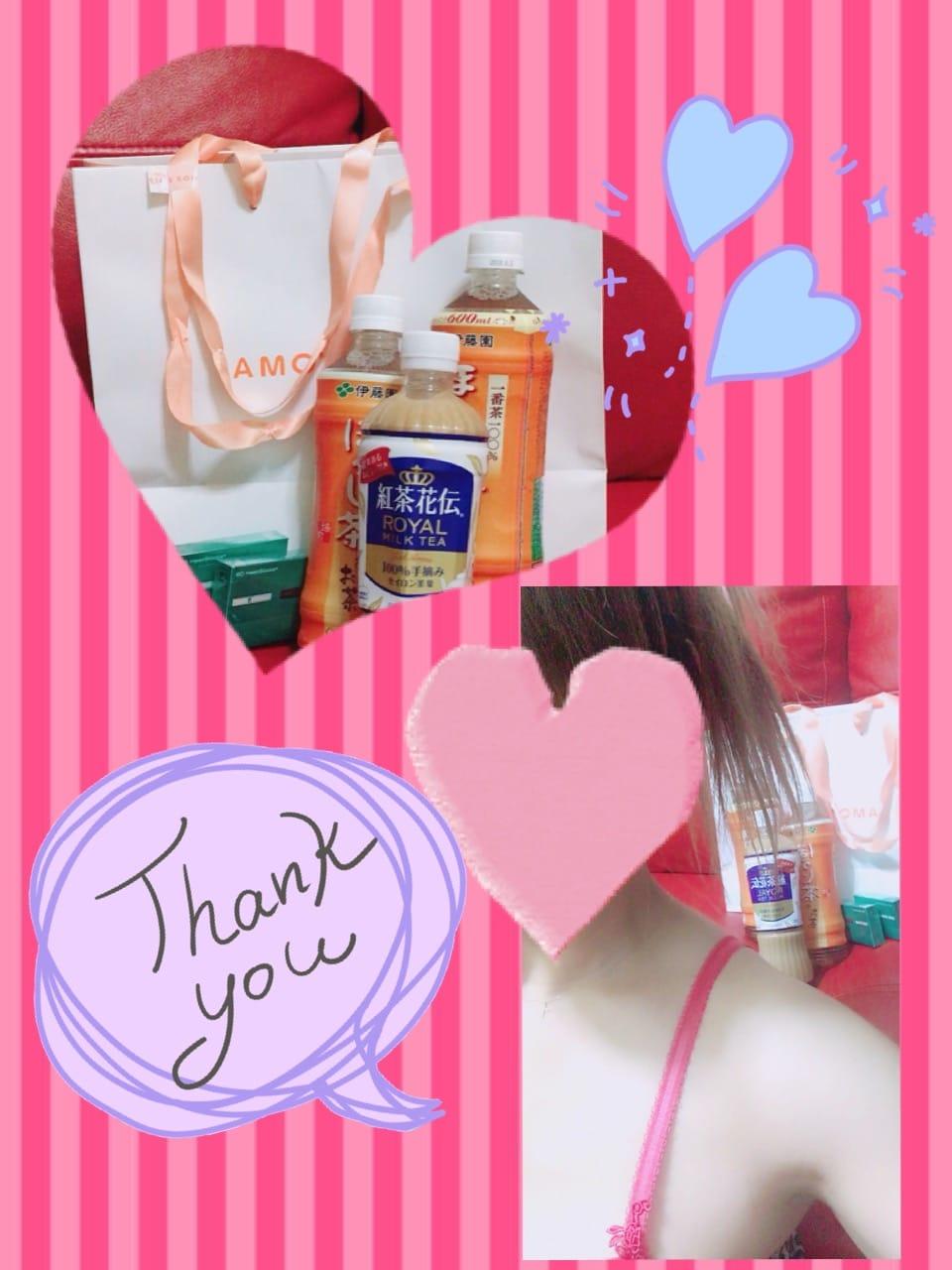 「お礼(*´︶`*)♡Thanks!」01/18(01/18) 01:37 | ひろみの写メ・風俗動画