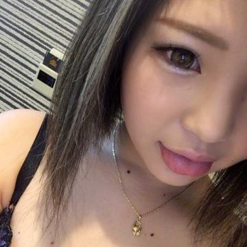 「お礼♡」01/18(01/18) 01:53 | いくみの写メ・風俗動画