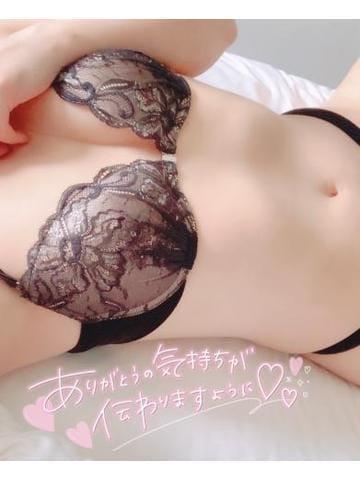 うみ 上野・浅草風俗の最新写メ日記