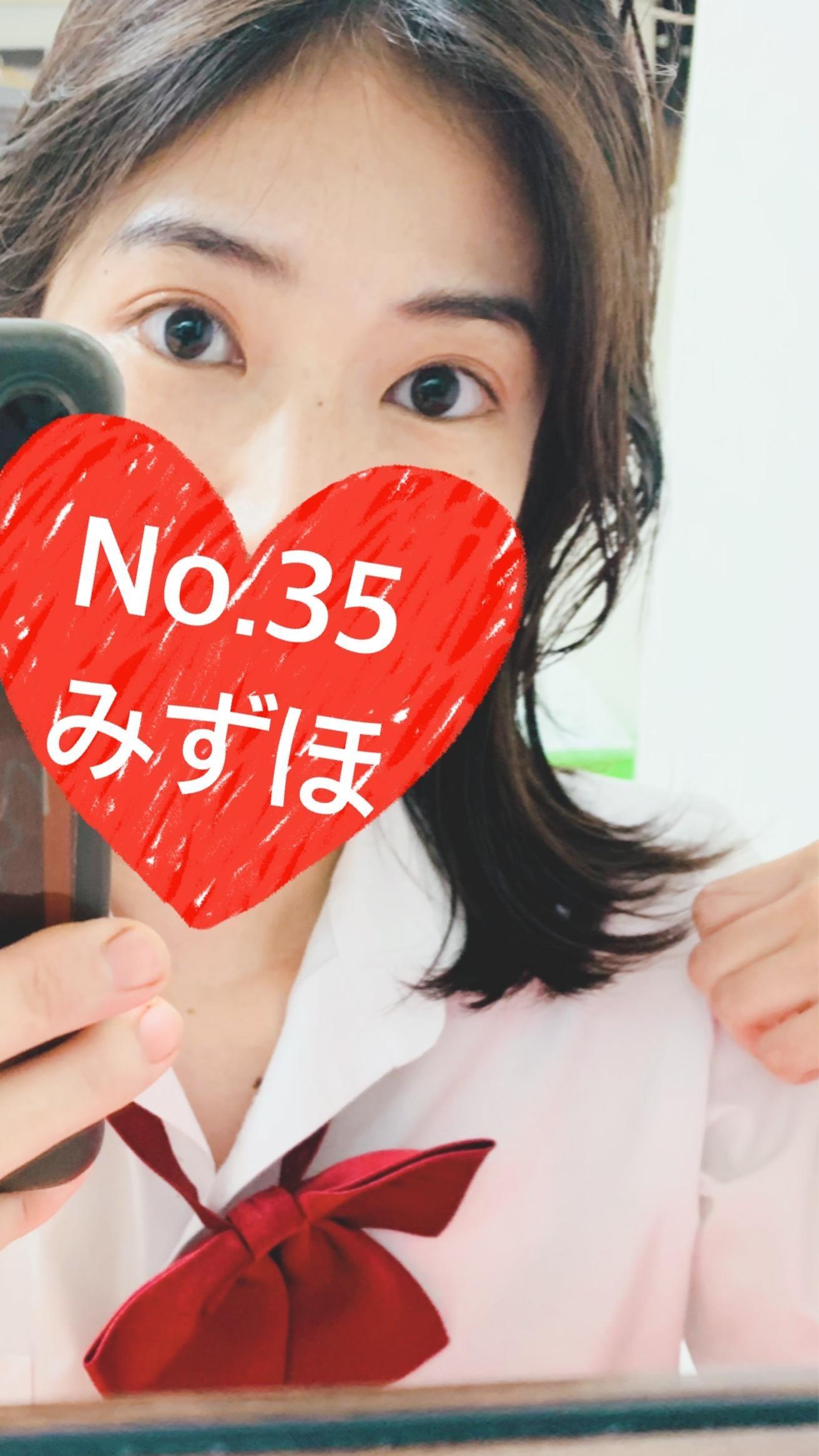 みずほ 五反田風俗の最新写メ日記
