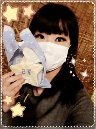 「ありがとうございました」01/18(01/18) 04:33 | Ichika-いちか-の写メ・風俗動画