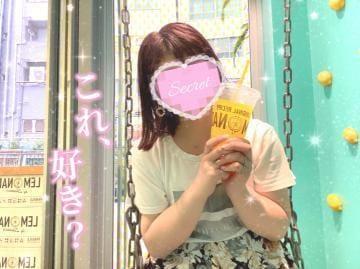 あんり|渋谷風俗の最新写メ日記