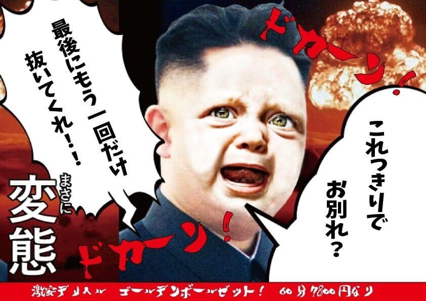 「まさにへんたい」01/18(01/18) 08:43 | 【AV女優に憧れてる】さくらの写メ・風俗動画
