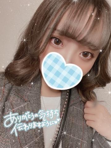 こゆき★男性経験0人!Gカップ 五反田風俗の最新写メ日記