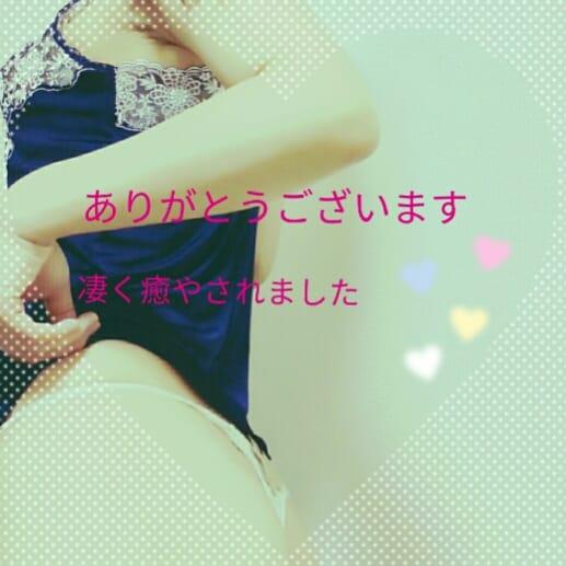 「5日のお礼です」01/18(01/18) 12:45   観月 彩羽の写メ・風俗動画