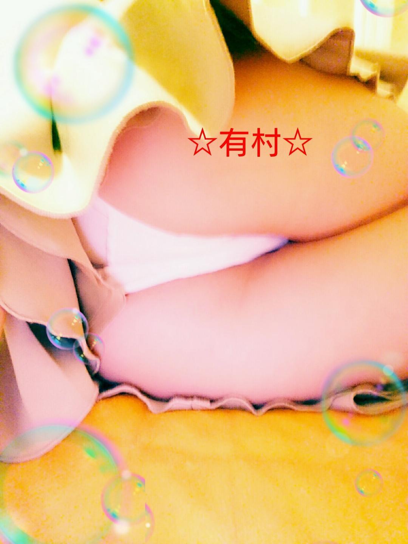 「お久しぶりです☆(*´∇`*)」01/18(01/18) 13:03 | 有村の写メ・風俗動画
