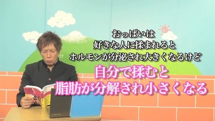 「あれ…。」01/18(01/18) 14:28 | 有村みことの写メ・風俗動画