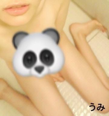 「ありがと(*´ω`*)」01/18(01/18) 16:39   うみの写メ・風俗動画