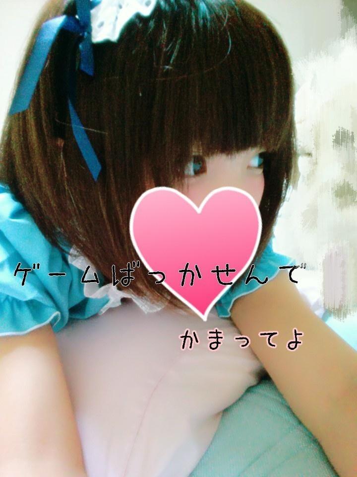 「しゅっきん♪」01/18(01/18) 16:41 | このみの写メ・風俗動画