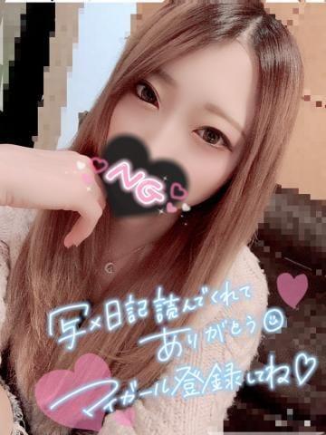 乃愛-のあ 横浜風俗の最新写メ日記