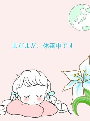 「こんばんは」01/18(01/18) 17:30 | 松岡 美杏の写メ・風俗動画