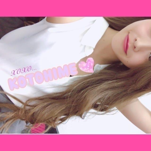 「琴姫♡本日出勤&空き状況」01/18(01/18) 17:31 | Kotohime-琴姫-の写メ・風俗動画