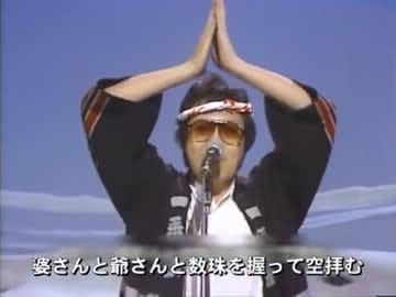 「名古屋は半都会」01/18(01/18) 17:47 | ノーハンドで楽しませる人妻の写メ・風俗動画