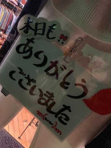 星ゆき|横浜風俗の最新写メ日記