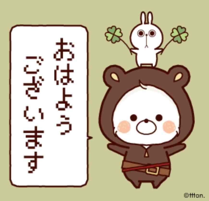 あんり 大塚・巣鴨風俗の最新写メ日記