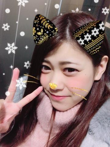 「おはようございます☀」01/18(01/18) 19:30 | ゆのの写メ・風俗動画