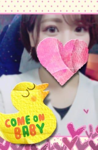 「明日は♪」01/18(01/18) 20:42 | アヤノの写メ・風俗動画