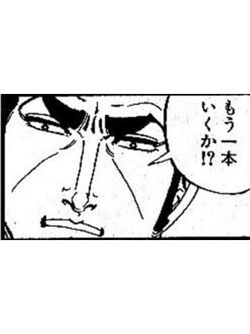 「(´-ω-`)」01/19(01/19) 00:56 | めぐみ【美形で誘惑する胸】の写メ・風俗動画