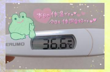 りん 日本橋・千日前デリヘルの最新写メ日記