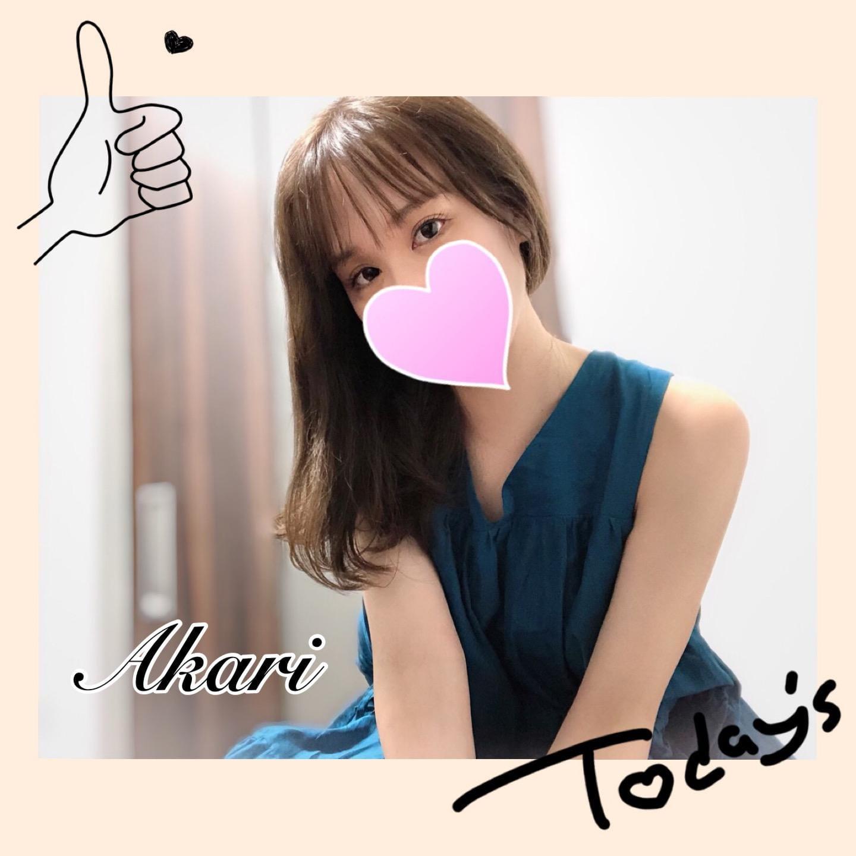 「明日」08/03(火) 20:01 | 汐見あかりの写メ日記