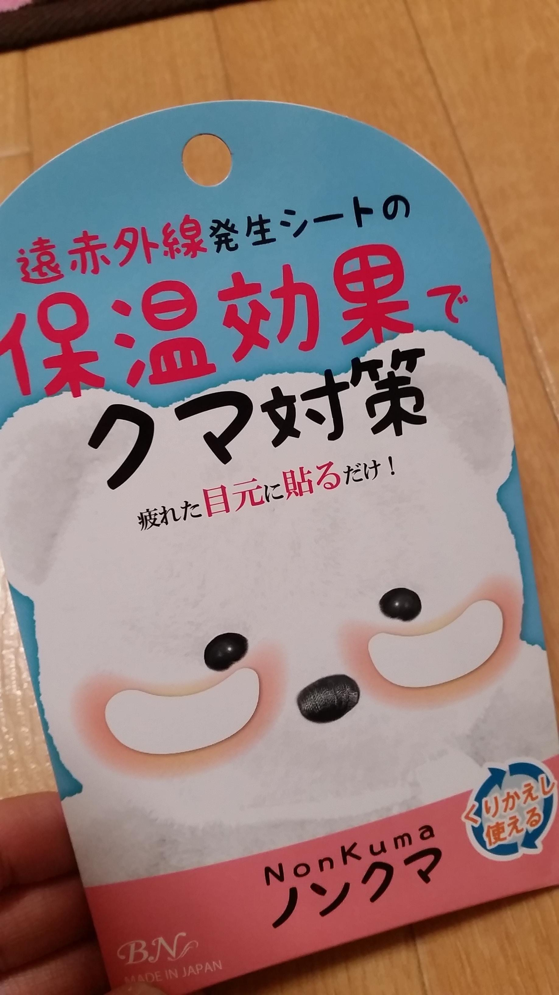 「試しに(^v^)」08/03(火) 20:30   桐谷 香織の写メ日記