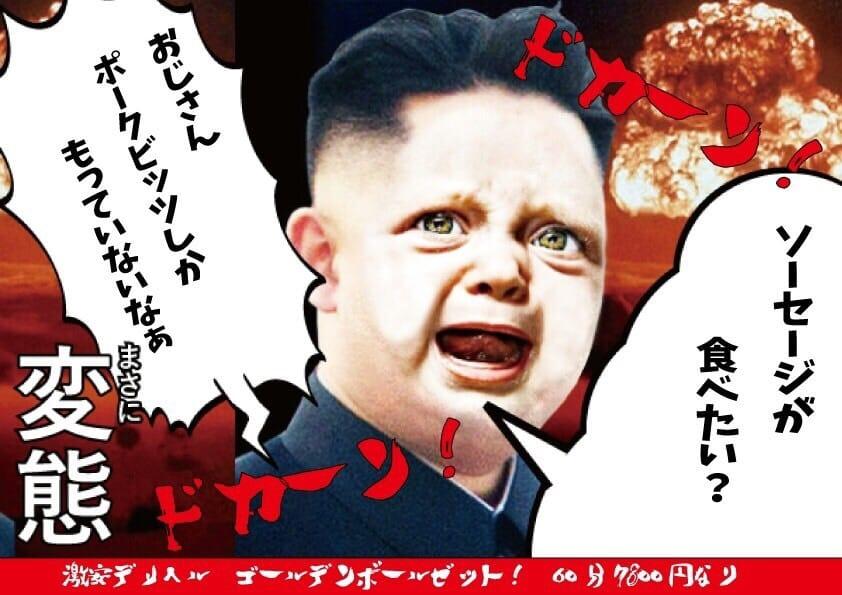 「まさにへんたい」01/19(01/19) 06:52 | 【AV女優に憧れてる】さくらの写メ・風俗動画
