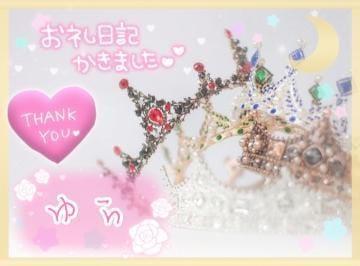 「レモンティ」08/03(火) 21:03 | ゆらの写メ日記