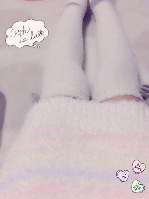 「おはようっ」01/19(01/19) 09:37 | 留実/るみの写メ・風俗動画