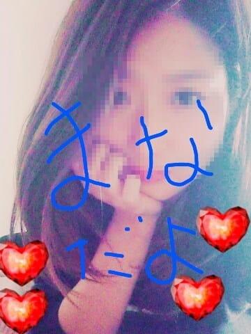 「ありがとうございます」01/19(01/19) 10:12 | まなの写メ・風俗動画